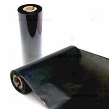 110-mm-x-74-mt-wax-ribon
